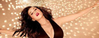 katy perry luces